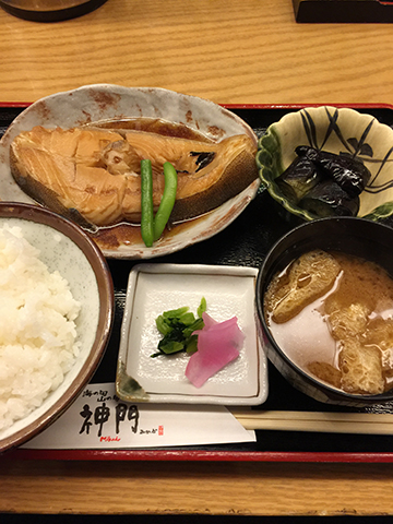 0224定食