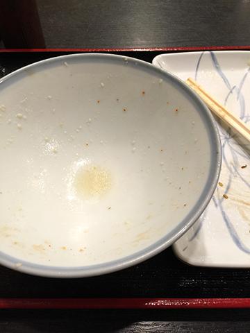 0224鉢