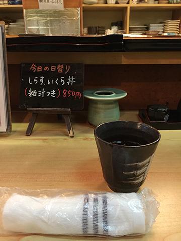 0301茶
