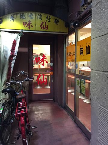 0302店2