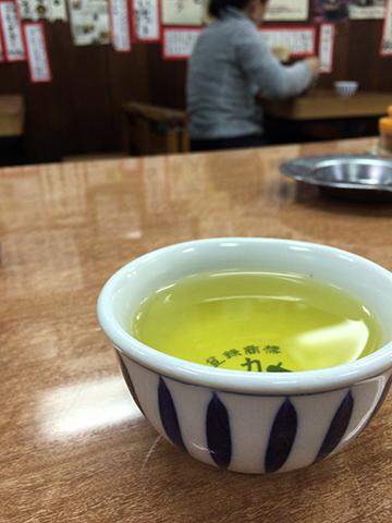 0306茶
