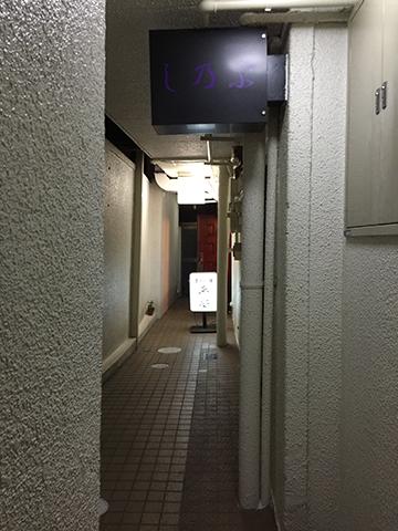 0403通路