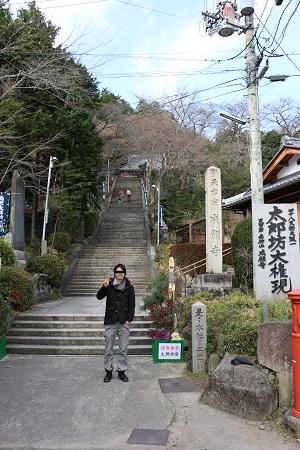 太郎坊神社