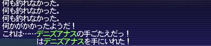 160225FFXI2830b.jpg