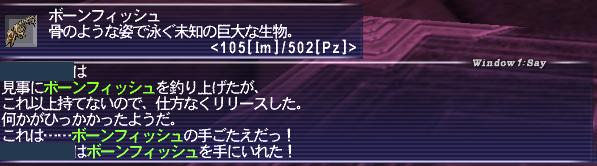 160225FFXI2866b.jpg