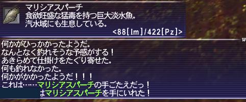 160225FFXI2905b.jpg