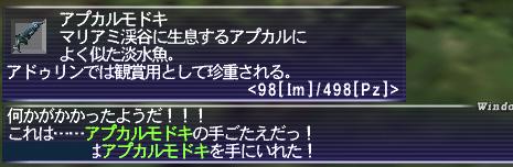 160227FFXI2950b.jpg