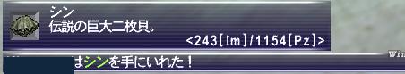 160227FFXI2953b.jpg