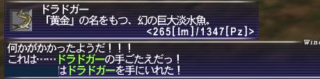 160227FFXI2957b.jpg