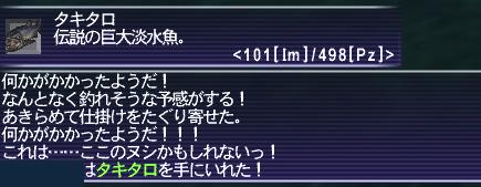 160228FFXI2979c.jpg