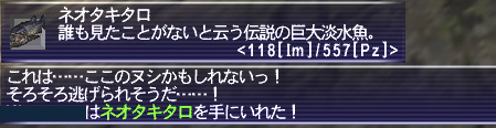 160228FFXI2986b.jpg