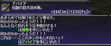 160228FFXI2997b.jpg