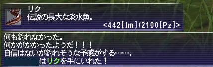 160228FFXI3011b.jpg