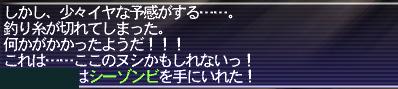 160229FFXI3034b.jpg