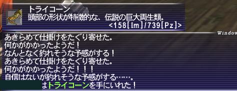 160229FFXI3052b.jpg
