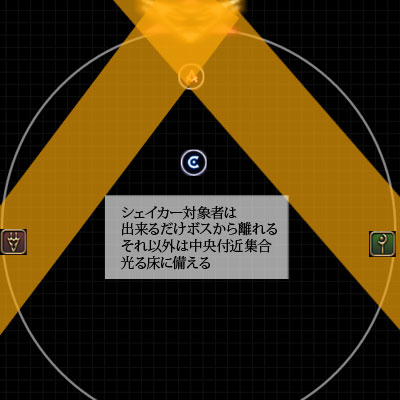 sefi_syeika-.jpg