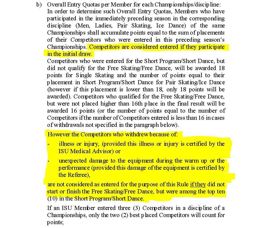 レギュレーションルール378条2項b
