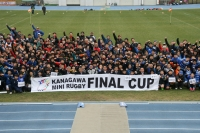 神奈川県ミニラグビーファイナルカップ公式ブログ