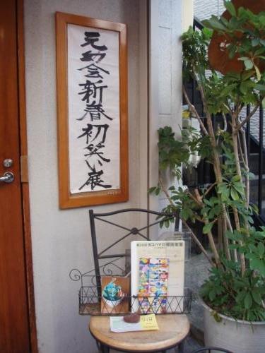 石川町のギャラリー