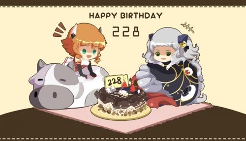 228生日