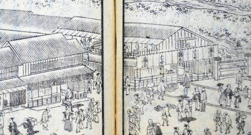「花洛名勝図会」より「四条橋」