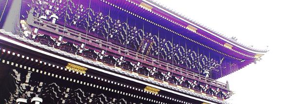 東本願寺御影堂門