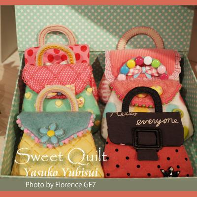 SweetQuilt150301