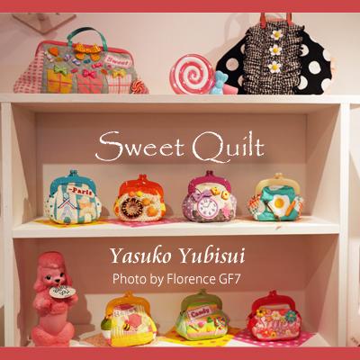 SweetQuilt150302