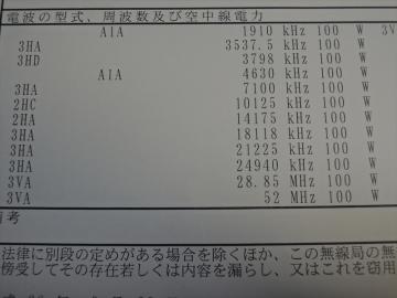 20160324002.jpg