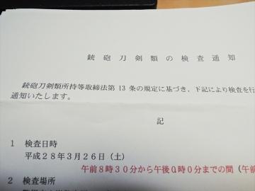 S20160328001.jpg