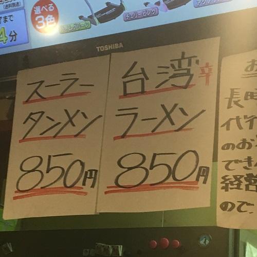 桜坂_10