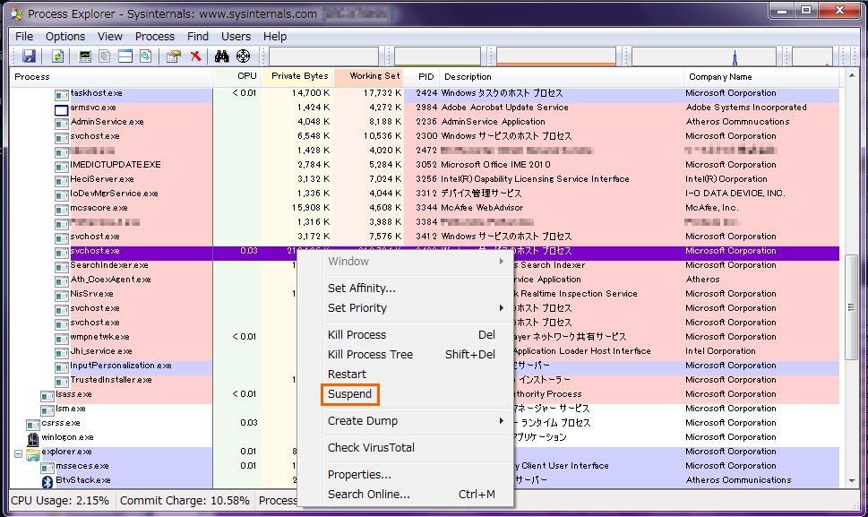 MS09-ProcessExplorer-Suspend