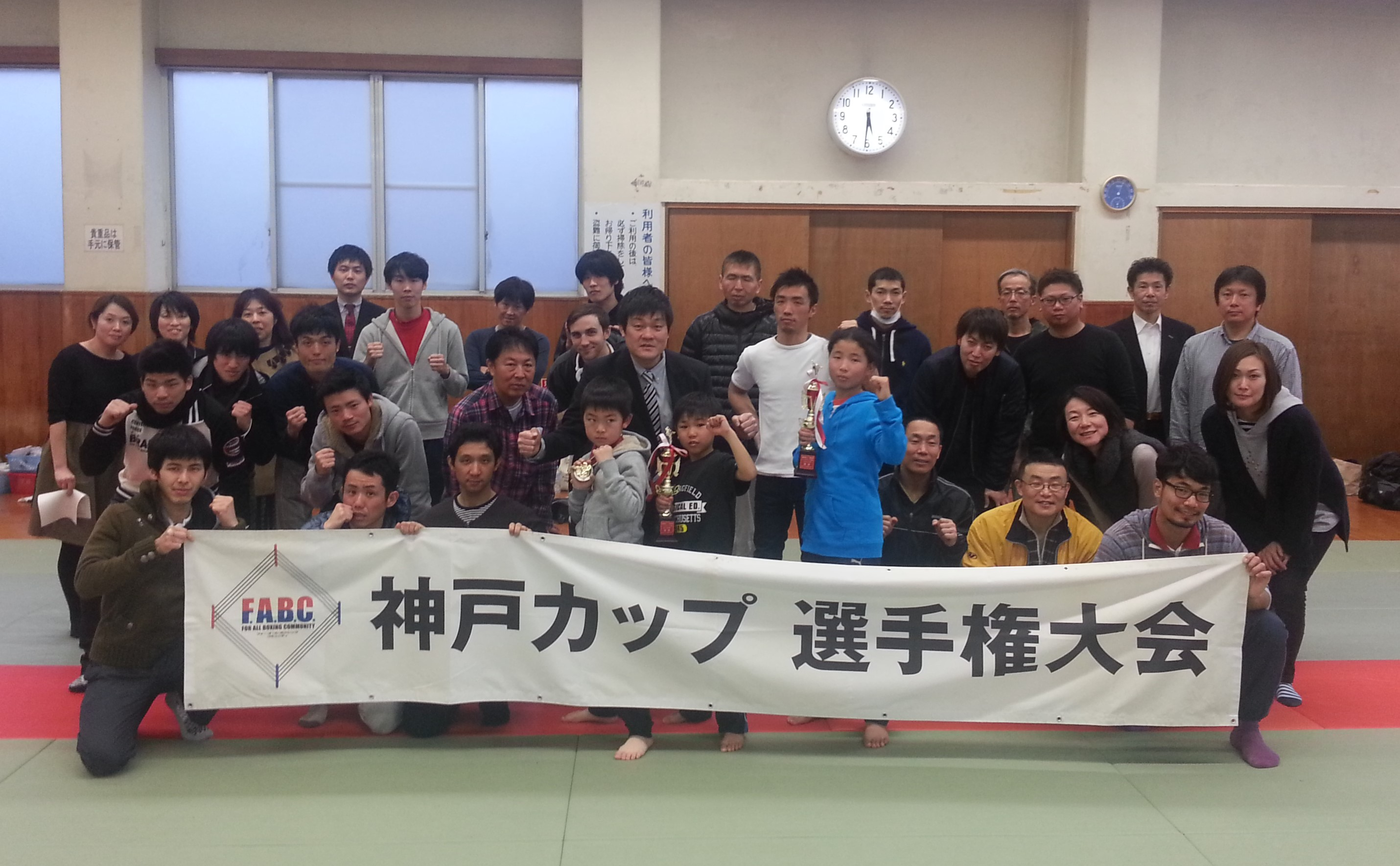 第9回神戸カップ