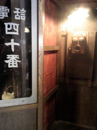 コピー (1) ~ 鞆の津商家