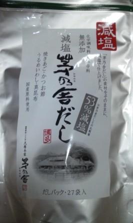 コピー (1) ~ DSC_0303