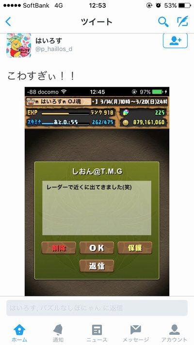 7wWVjyl04.jpg