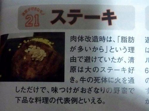catkiyokyo04.jpg