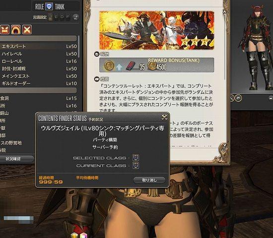 japlol004.jpg