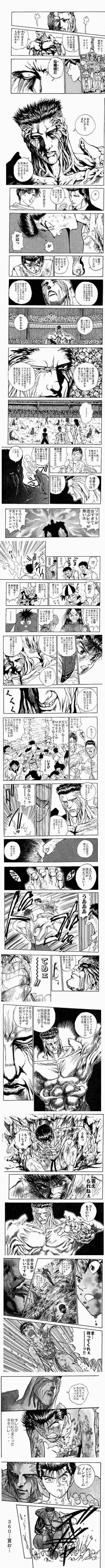 yuhaku0010101.jpg