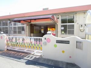 茨木市立水尾幼稚園