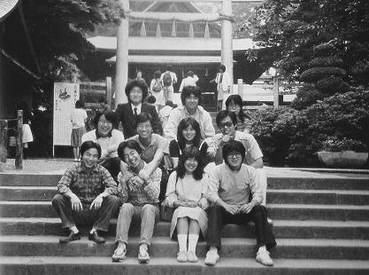 1981鎌倉宮