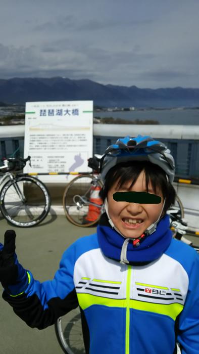 20160313ビワイチ琵琶湖大橋上り02