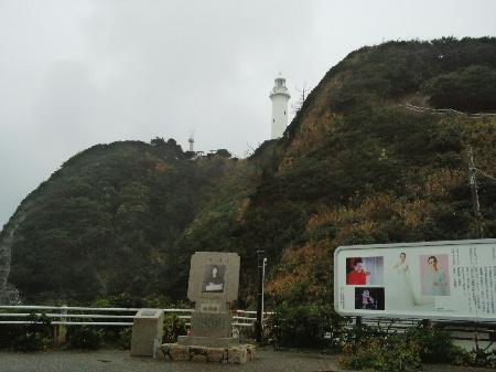塩屋崎灯台1