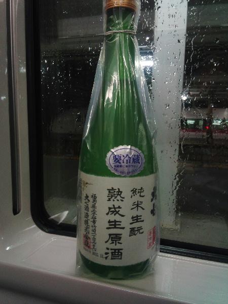 浜田屋おすすめ日本酒