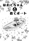 hyoshi_201512300401480fe.png