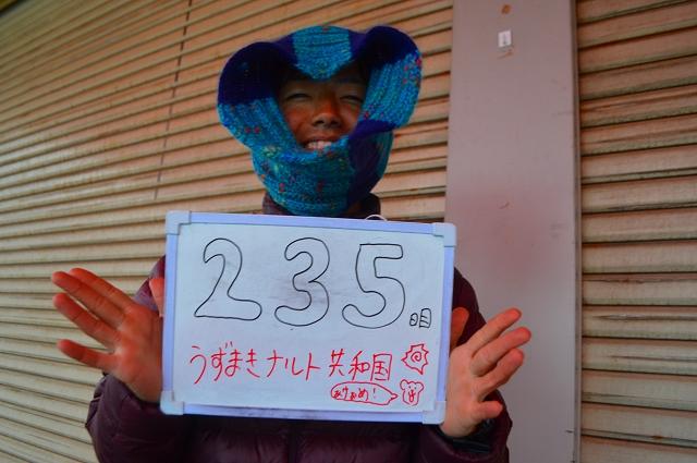 235日目 3200(1) (5)