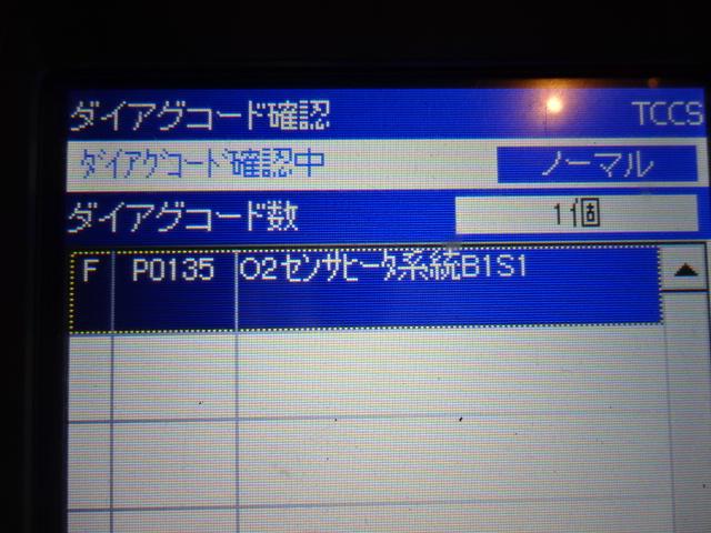 DSC01670.jpg