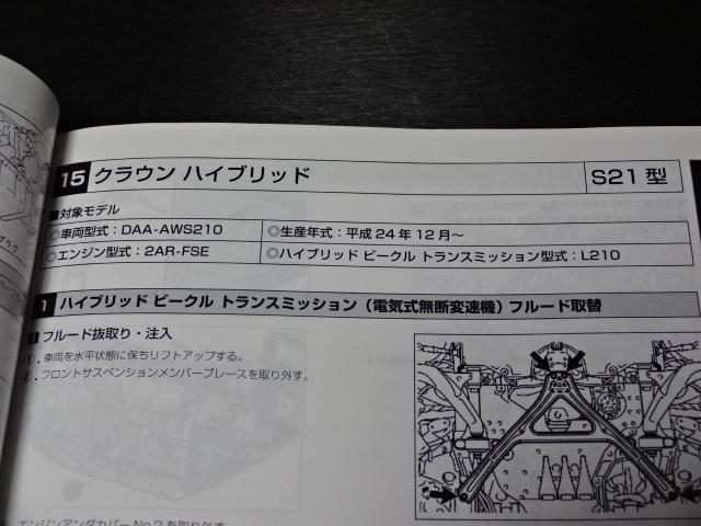 DSC08935.jpg