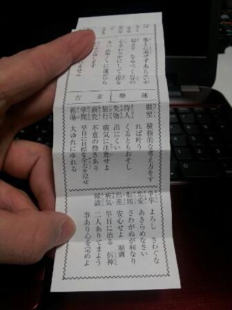 moblog_e87fad8b.jpg