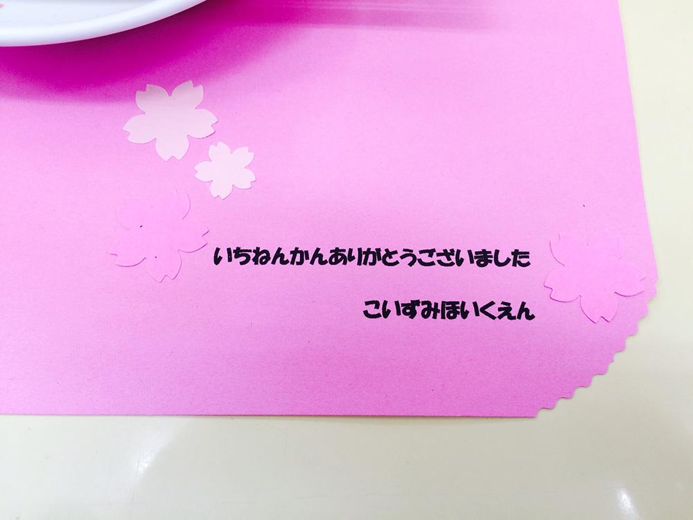 20160303_3.jpg